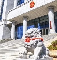 千亿国际平台法院新审判大楼图集