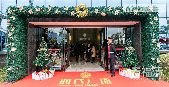 时代广场盛装启航 圣诞嘉年华悦动融城!!
