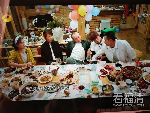 阚清子说:老纪还没准备好结婚,那到底需要怎么准备才...