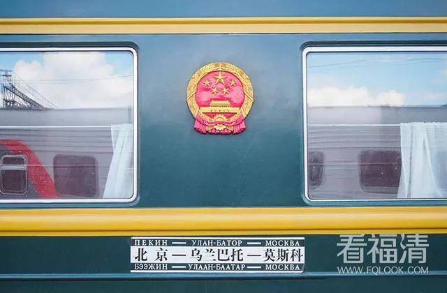 可以出国的火车,原来有这么多!你坐过吗?