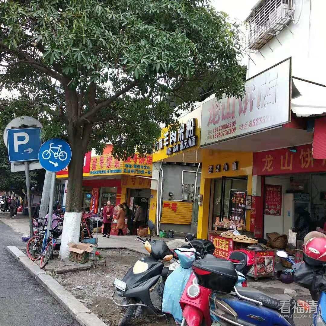 龙山饼店or壹号饼店,哪家你们更常吃?
