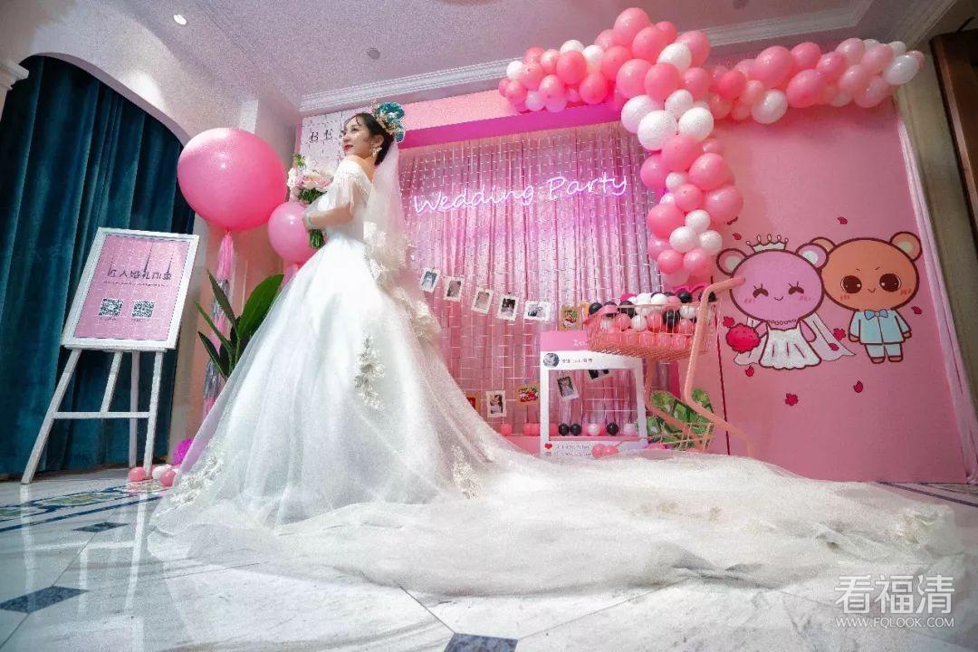 真实新娘备婚攻略