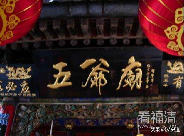 中国第一朝圣地