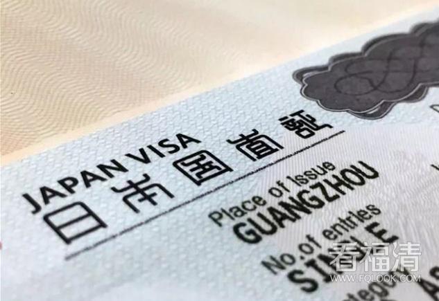 2019日本签证简化!更多资讯优惠~