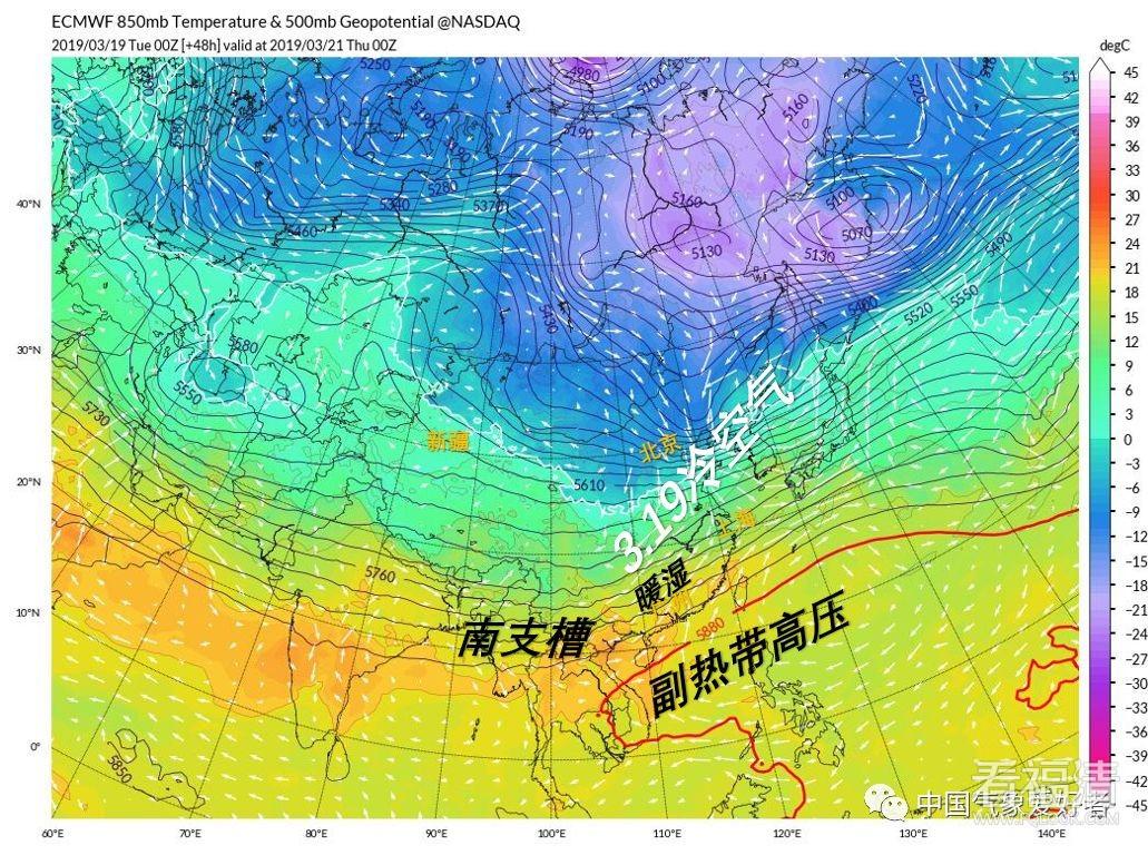 强冷空气马上杀到福清,到底会有多冷...