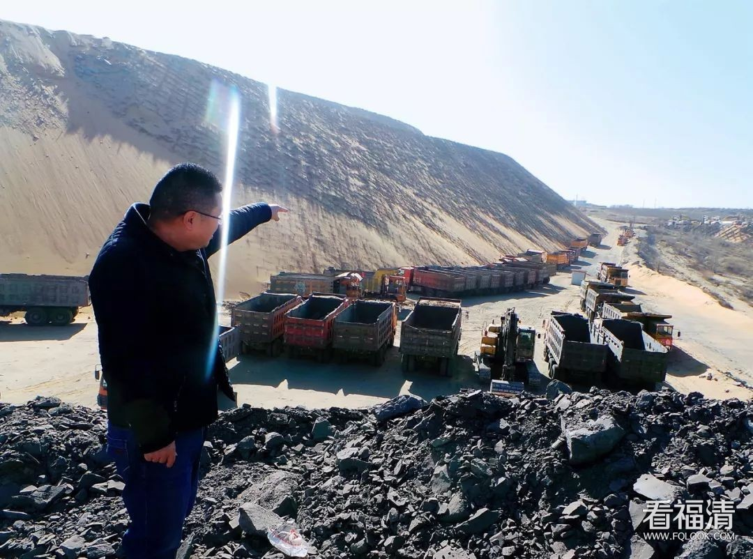 又一个福清人的煤矿被停!数亿投资没了....