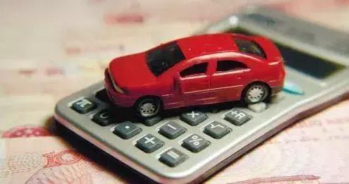"""车辆""""出险""""对下年保费的影响,到底有多大?"""