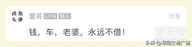 杭州小伙借732块钱给老同学,之后的剧情始料未及!网友...