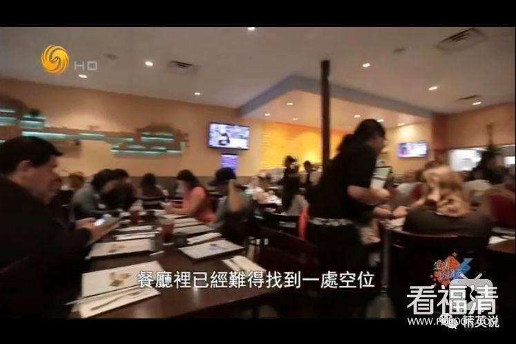 """福清哥蔡仁勇:老一辈交到手里的""""菜刀""""走出唐人街"""