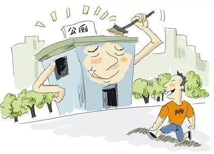 是真的!福清今年将完成新建、改建、补建城乡公厕45座