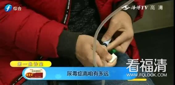 可怕!福清23岁小伙感冒不见好,一查竟是尿毒症!