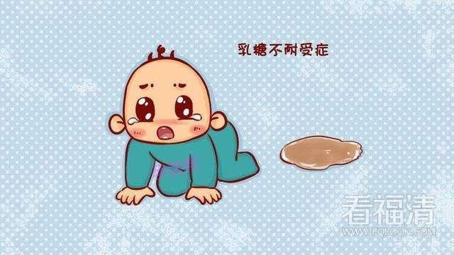 宝宝乳糖不耐受怎么办啊?#30475;?#26032;手妈妈?#40092;度?#31958;!