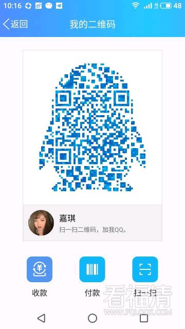 月入两万不是梦!!!