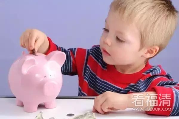如何培养孩子对金钱的正确认知?