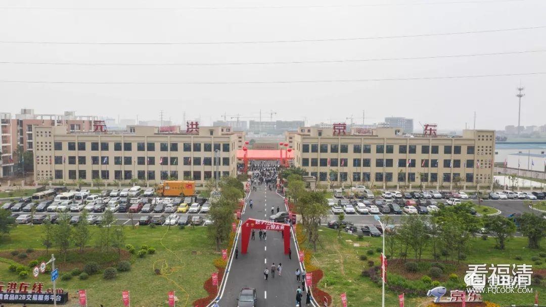 京东(元洪)食品数字经济产业中心开园运营