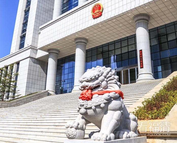 福清法院新审判大楼图集