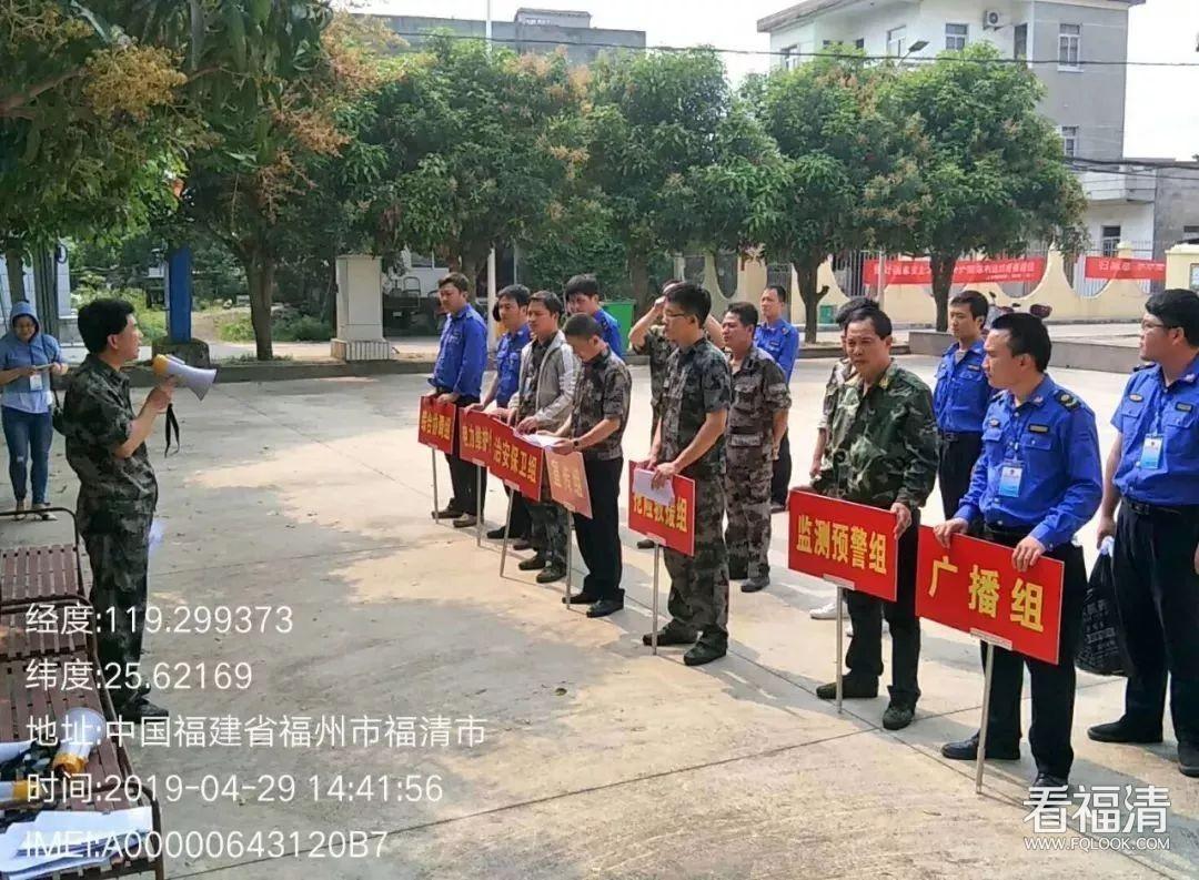 上迳镇开展2019年防汛防台风应急演练