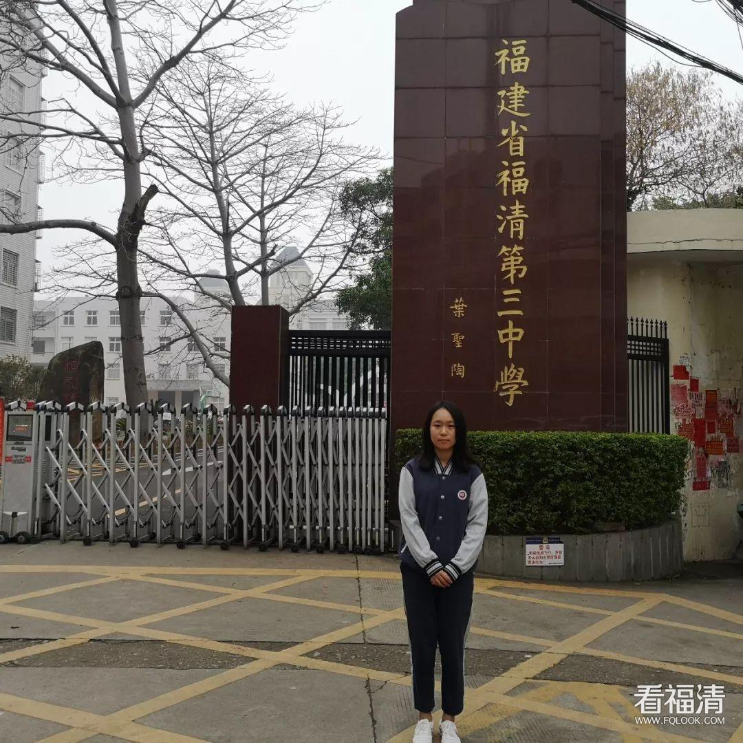 福清又有四位同学,提前录取北京大学!