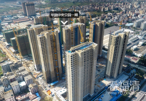 【华润·中央公园】360°航拍全景地图,震撼来袭!