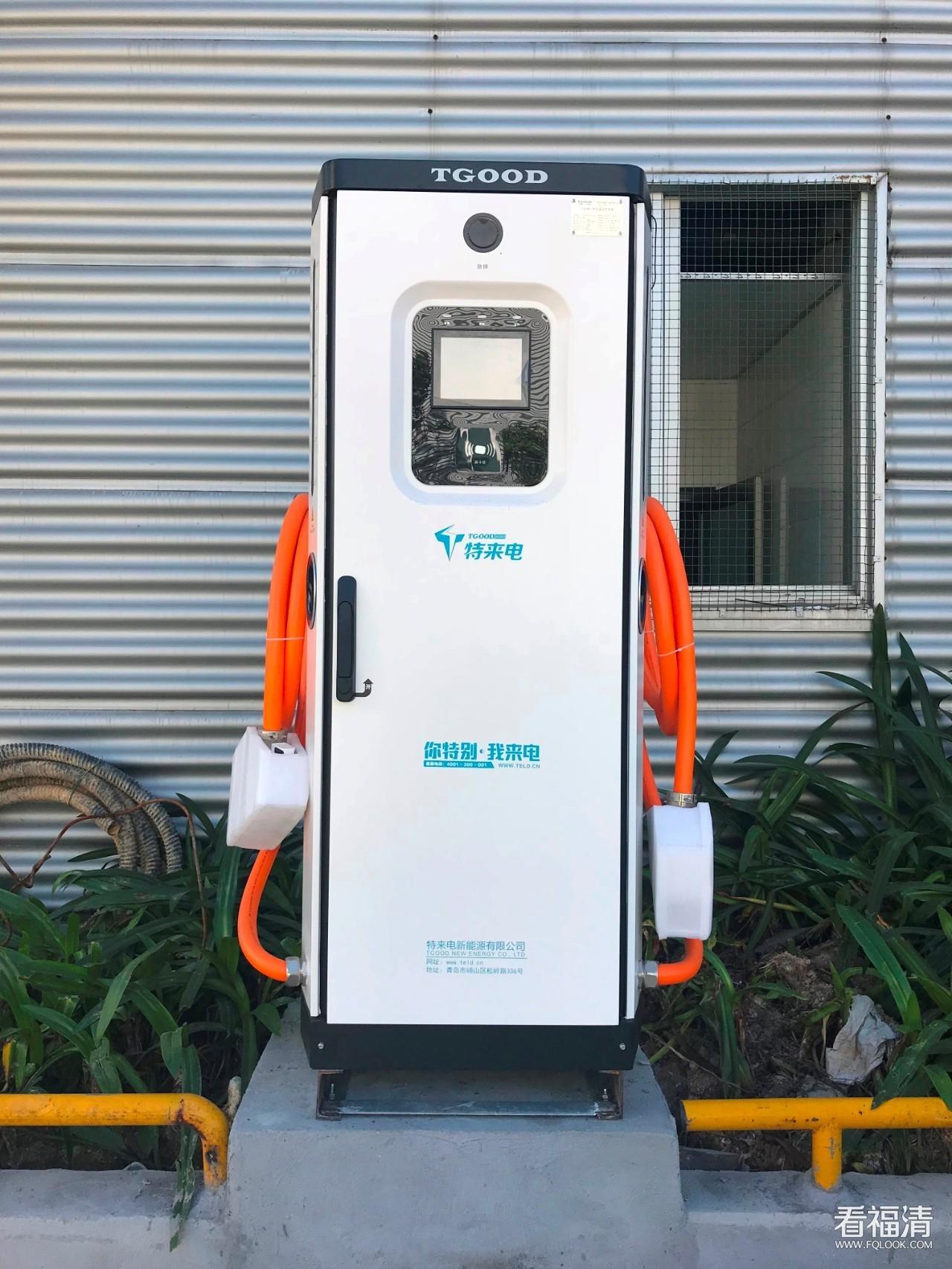 福清新能源汽车充电桩分布图出炉
