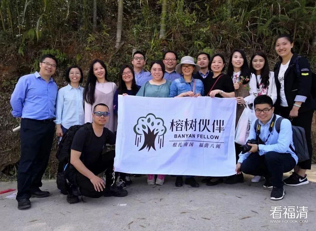 林文镜慈善基金会当选中国慈善联合会第二届理事