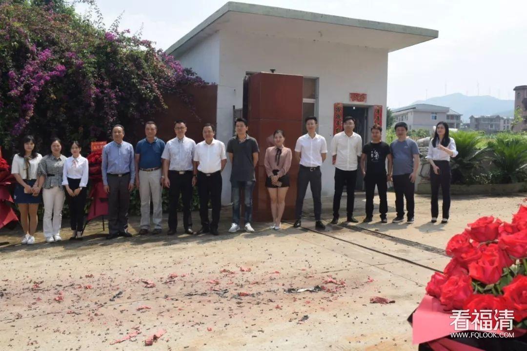 好消息!福清第一家国有渣土运输公司正式营业了!