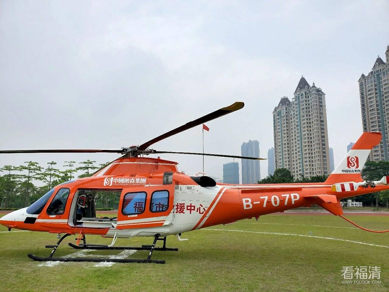 福清应?#26412;?#25588;直升机价值5200万人民币