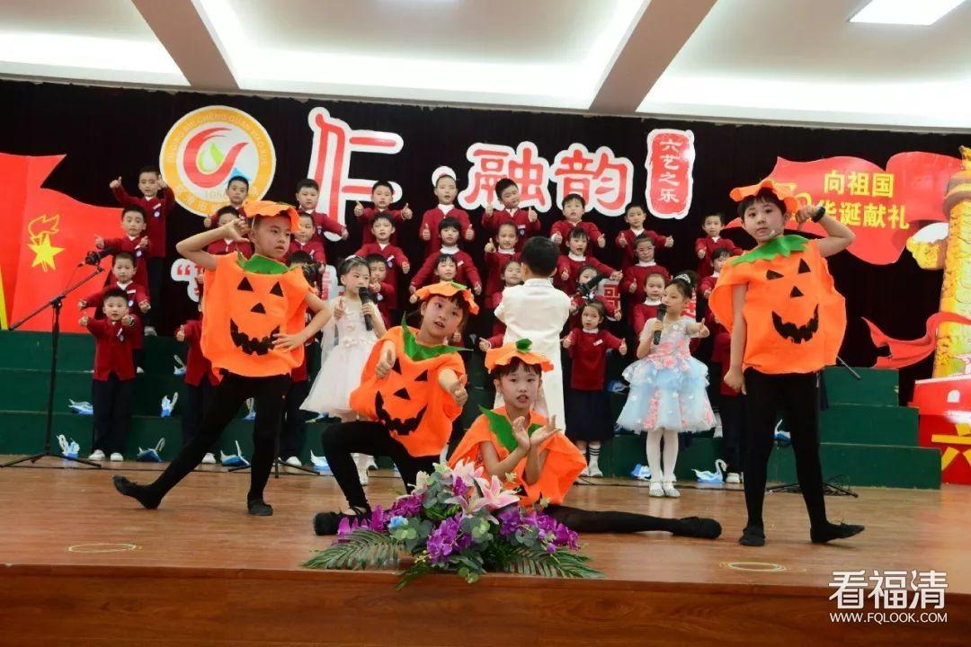 福清市城关小学举行班班有歌声合唱比赛