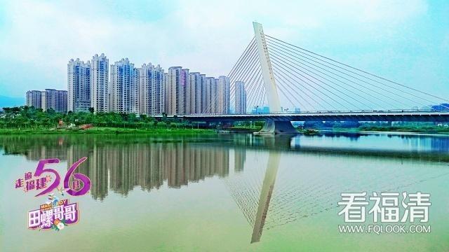 总投资1.6亿~福清这座标志性建筑太美了