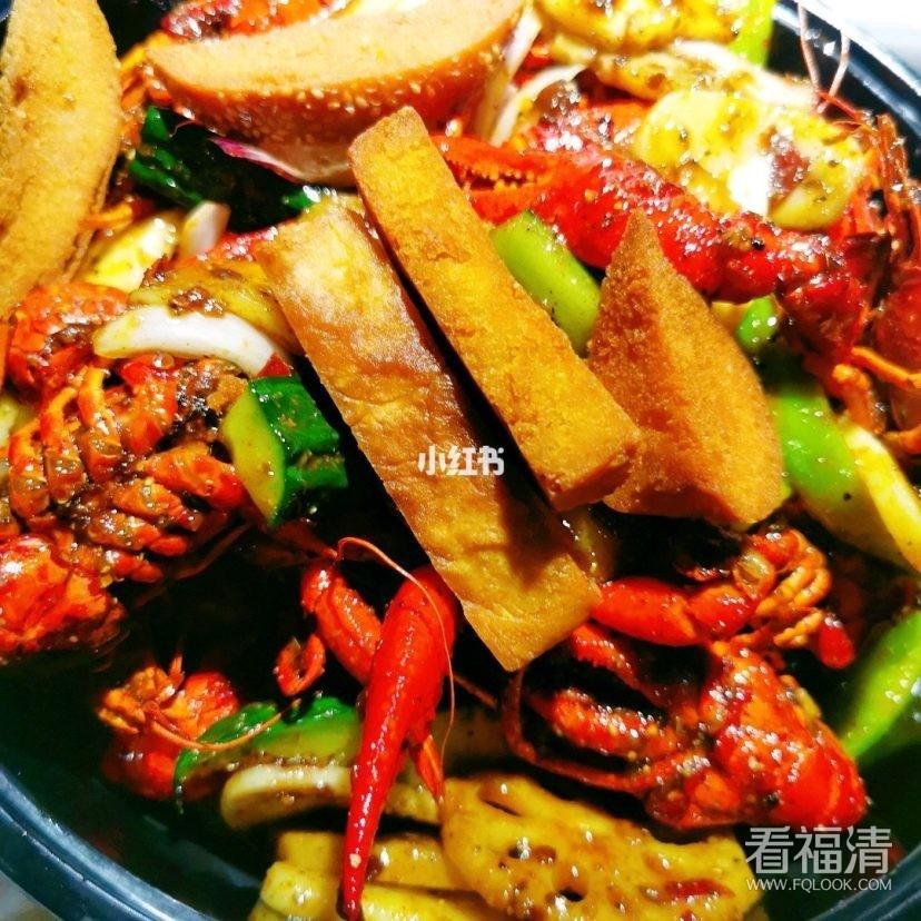 福清最好吃的小龙虾和四果汤