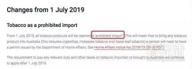 福清朋友看过来,澳洲入境全面禁止携带烟草!
