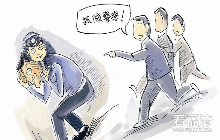 福清一戏精!冒充军官诈骗千万 男子获刑十五年
