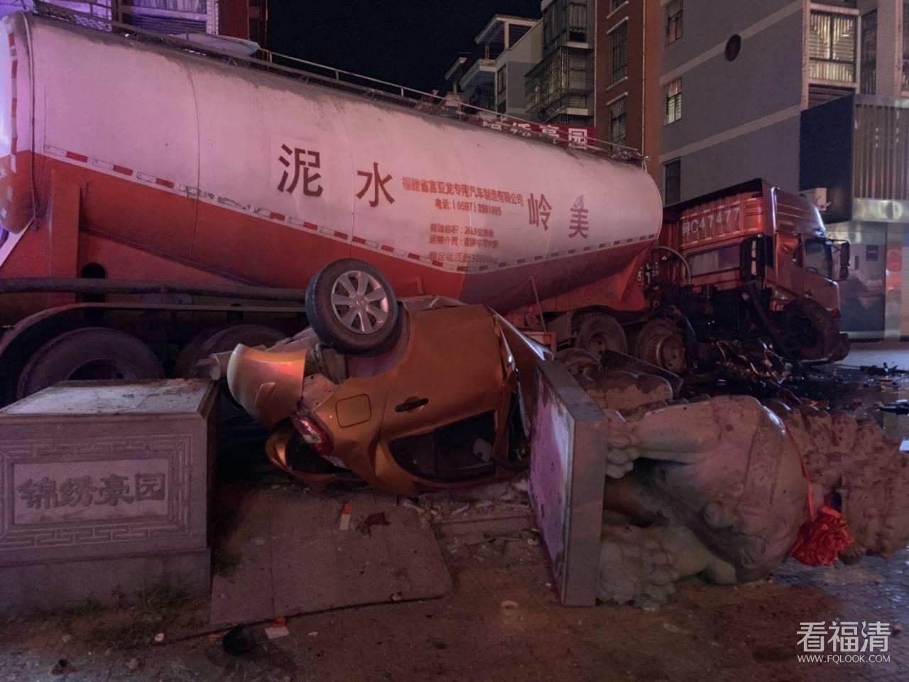 渔溪凯景小区门口发生车祸,现场…
