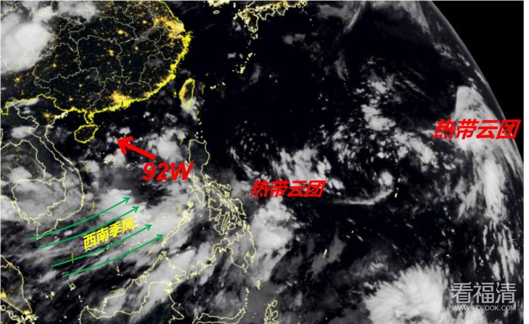 """注意!7号台风""""韦帕?#32972;?#24418;在南海出现,对福清的影响是..."""