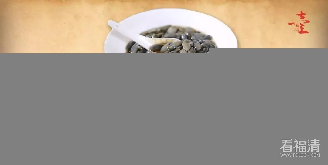 福清话讲海鲜,有趣又有味!快来挑战!