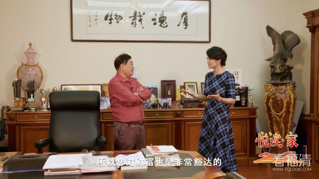 曹德旺:我捐了120亿,但是一本书你都不要向我借