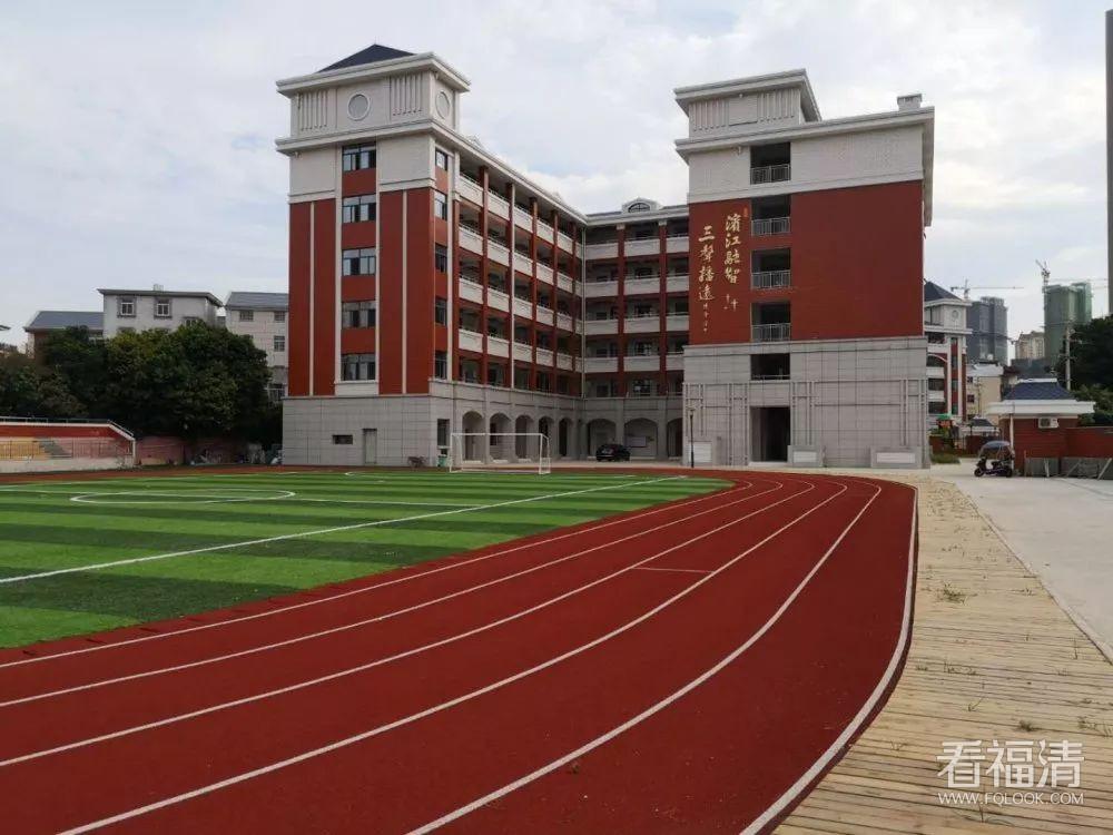 厉害了,福清这个小学的新校区真美!