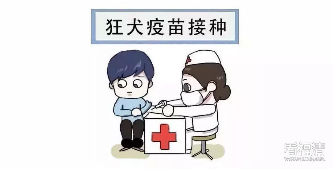 福清哪里可以接种疫苗?家长应该了解一下!