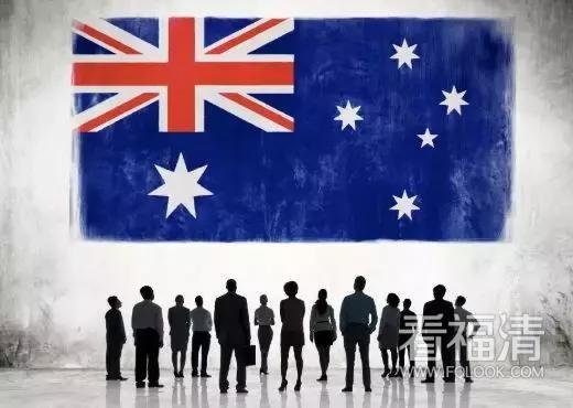 亲历澳洲   移二代的苦与乐