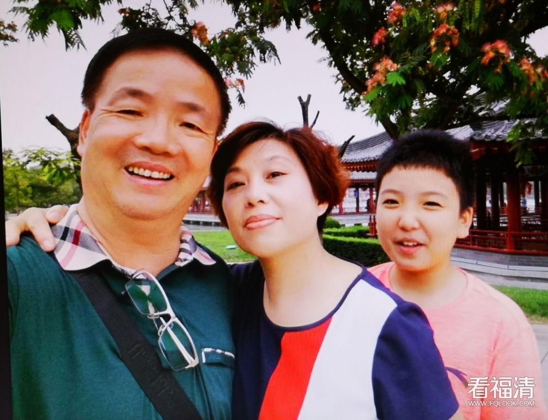 福清这两家人被点名,你认识吗?