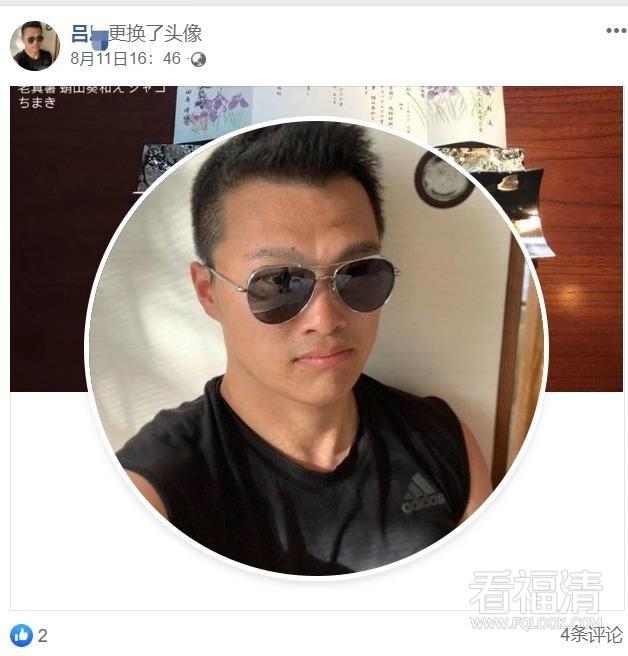 中国留学生日本遭同胞杀害续:骨灰已回国,父母称凶手猛追其女友 ...