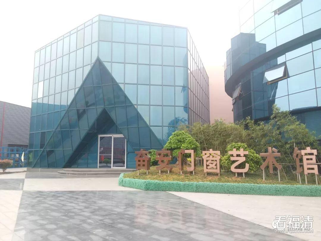 福建奋安集团:用心锻造铝材行业名牌产品