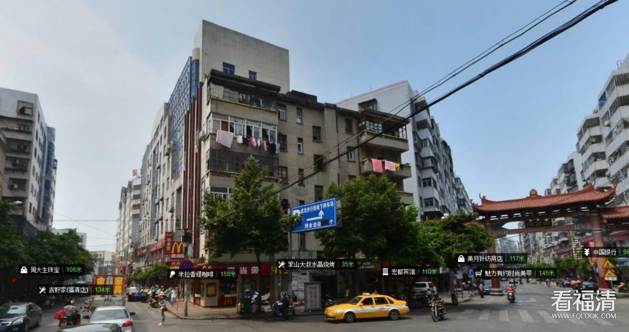 福清老城区又一栋楼拆完了