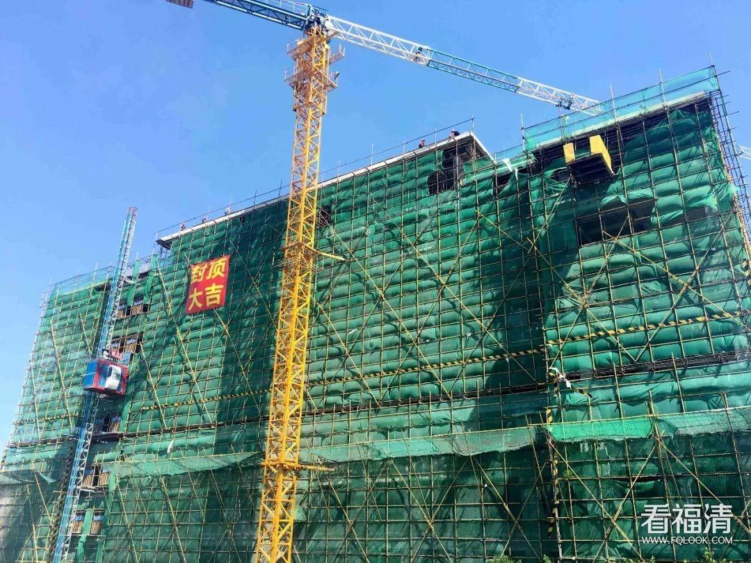 福清市中医院住院大楼,完成主体封顶!