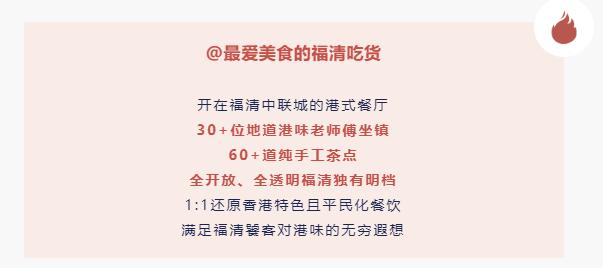 QQ截图20190927173508.png