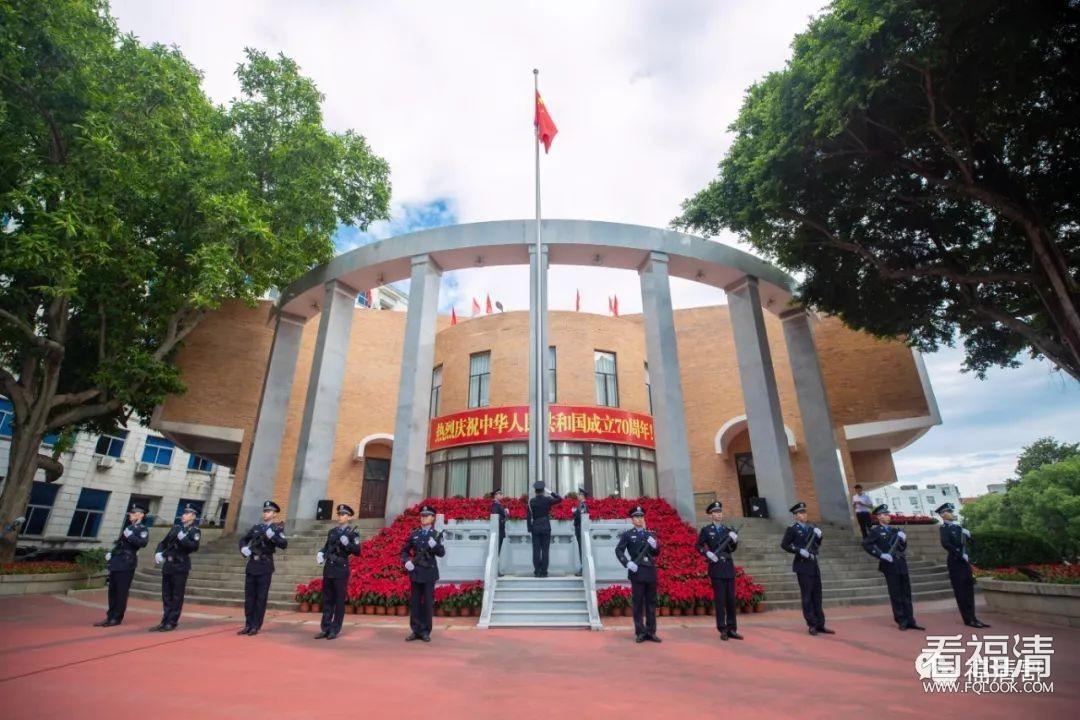 福清市举行国庆升国旗仪式,祝福祖国繁荣昌盛!