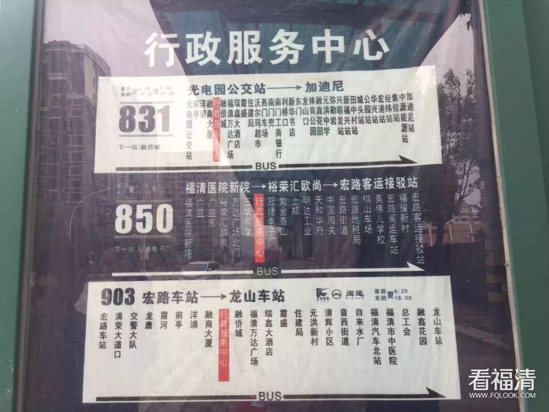 福清市行政服务中心周边新增61个车位,停车更方便