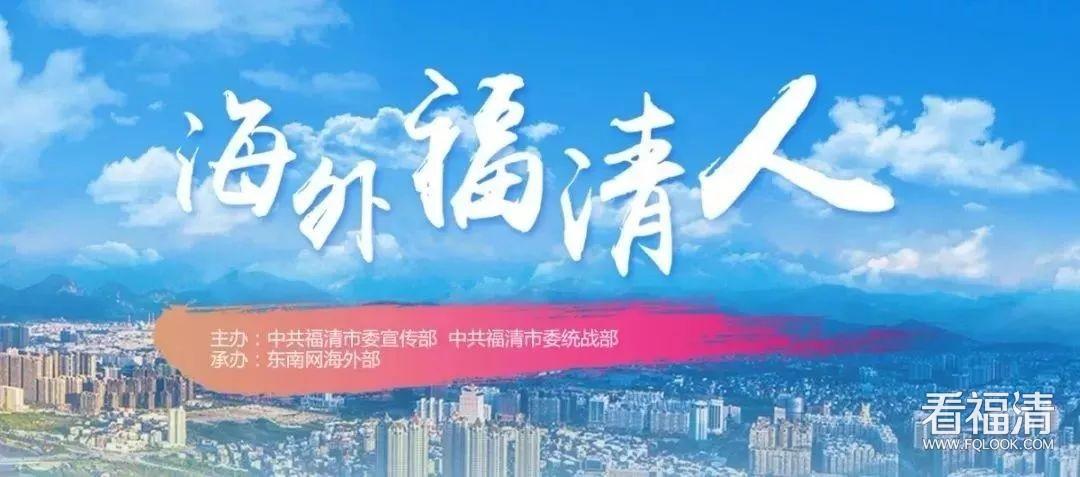 何玫:投资牙买加的首位中国女侨民