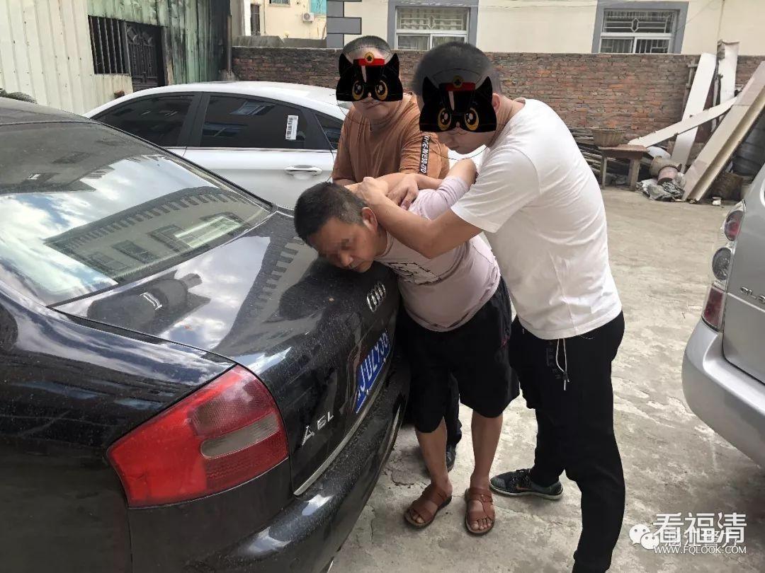 """福清两对男女被抓!开""""非法按摩""""店,在多地实施犯罪"""