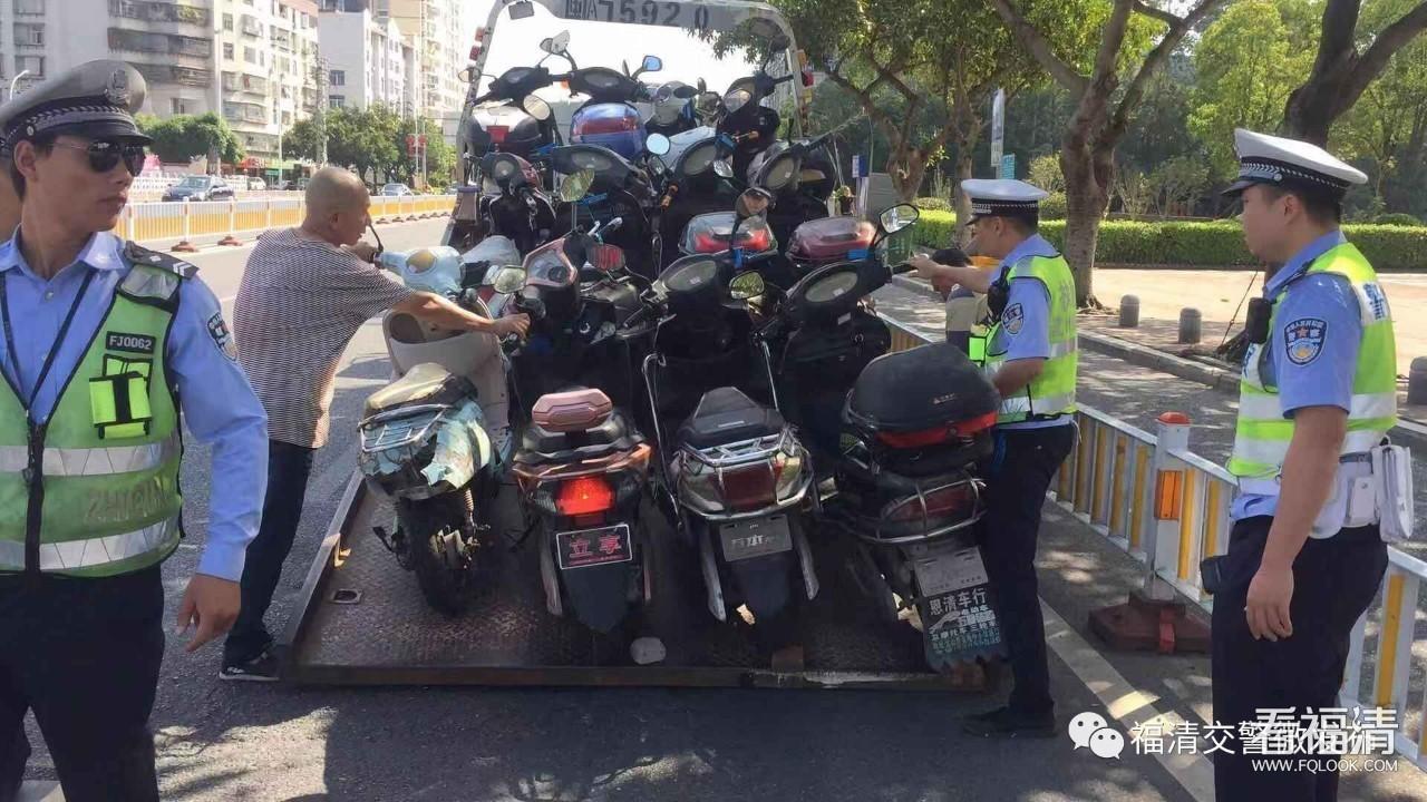 @非标电动车车主,福清交警常态化开展这项整治……